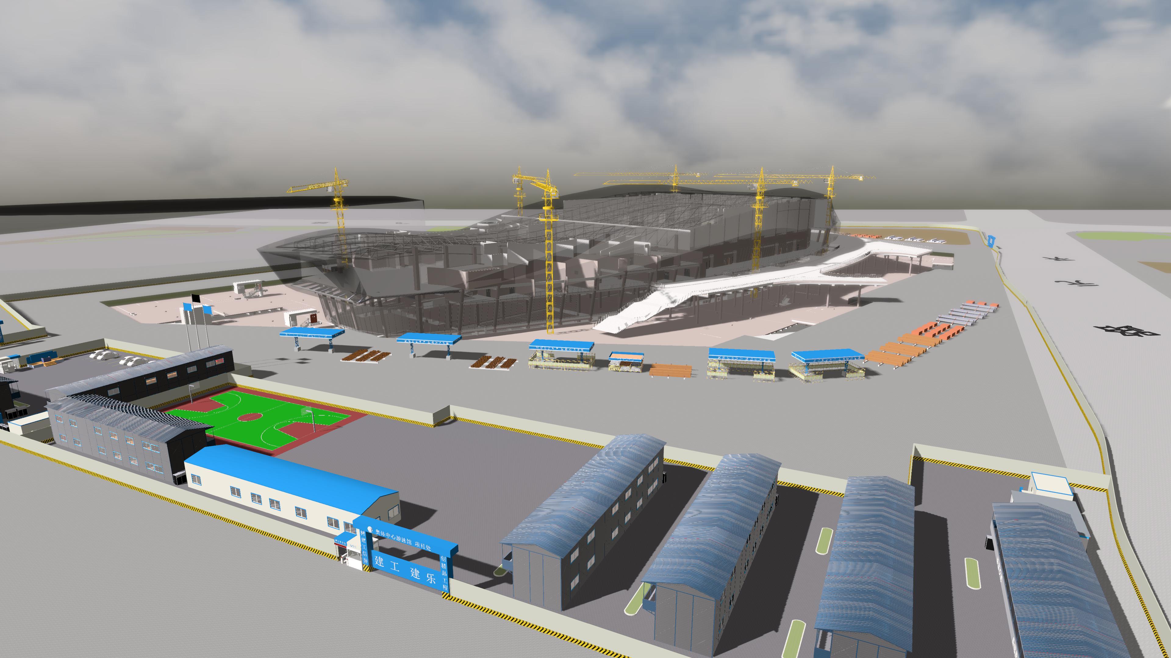宁波建工建乐工程有限公司蔡岳松的宁波奥体中心项目图片